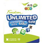 12call freedom unlimited