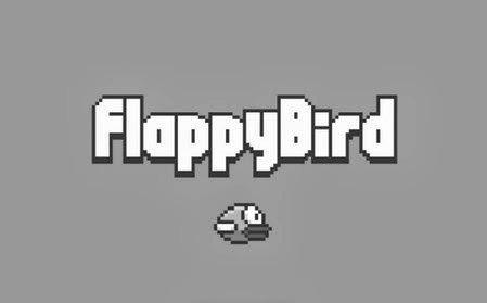 ดาวน์โหลด flappy bird