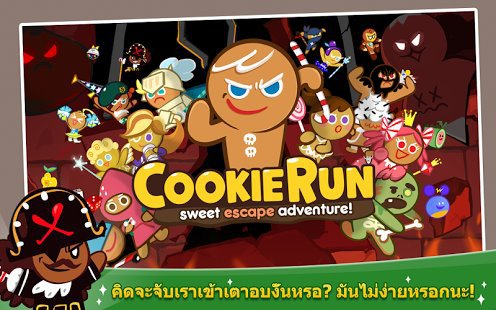 cookie-run-tip-for-highscore-and-extra-coin-1