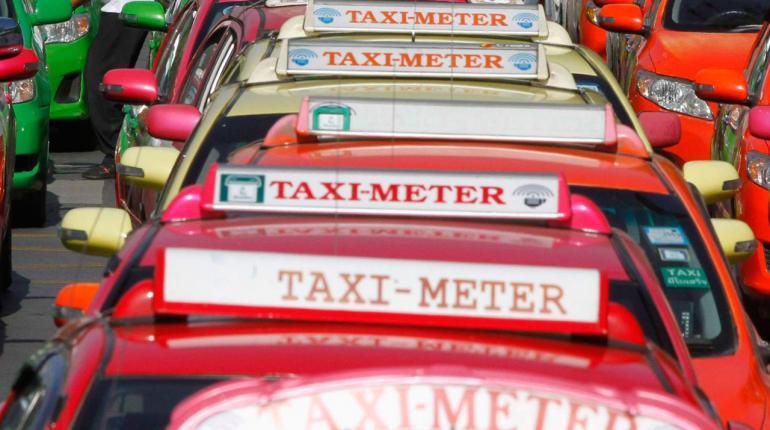 ค่าแท็กซี่อัตราใหม่