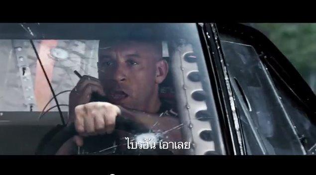 ตัวอย่างหนัง Fast & Furious 7