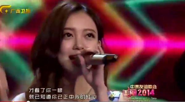 สาวจีนร้องขอใจเธอแลกเบอร์โทร