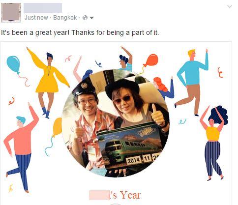 สรุปเหตุการณ์ Facebook 2014