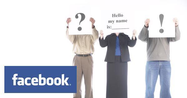 เปลี่ยนชื่อเฟสบุ้ก