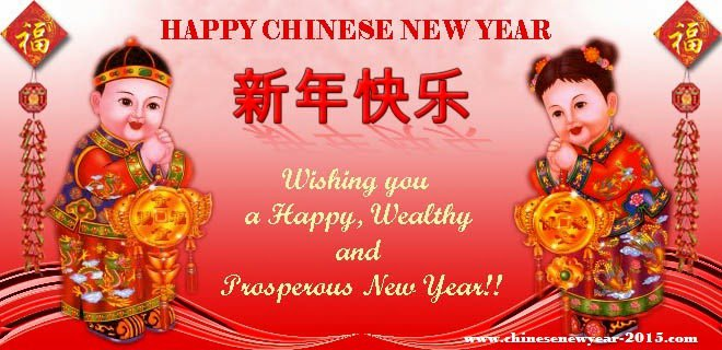 Happy-Chinese-New-Year-2015-Greeting-Card-3