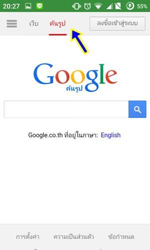 google-02