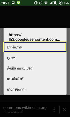 google-06