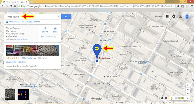 pacman-game-on-google-maps-002