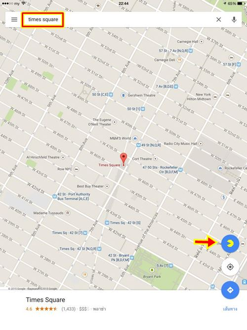 pacman-game-on-google-maps-003