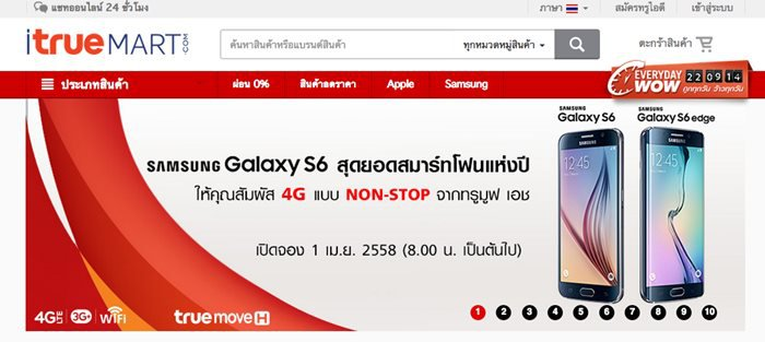 s6-booking-truemoveh