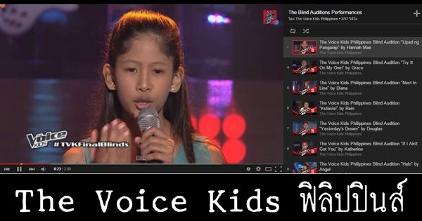 the-voice-kids-Philippines-final-blind-01