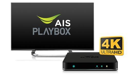 ais-fibre-internet-package-price-005