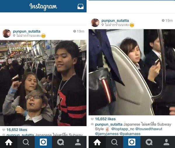 ฮอร์โมนเต้นในรถไฟญี่ปุ่น