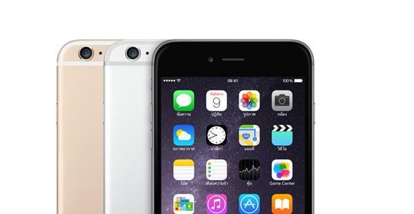 ราคาไอโฟน6