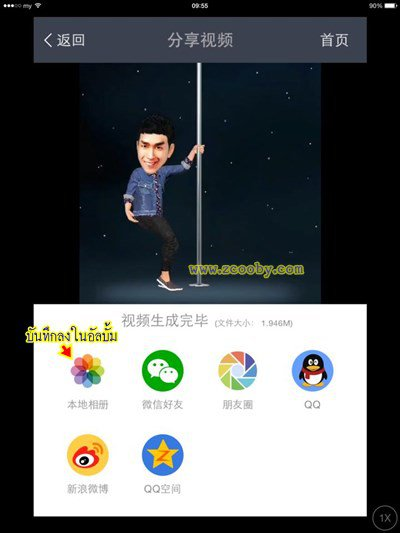 my-idol-chinese-app-turns-selfies-into-3d-models-009