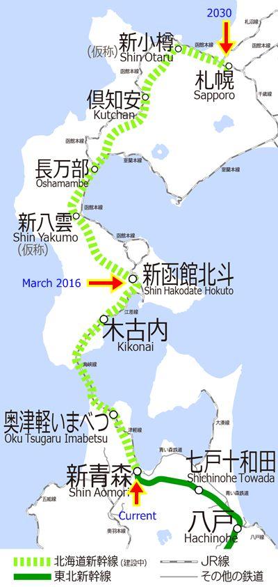 hokkaido-shinkansen-tohakodate-march-2016-003