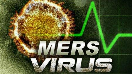 ไวรัสเมอร์ส