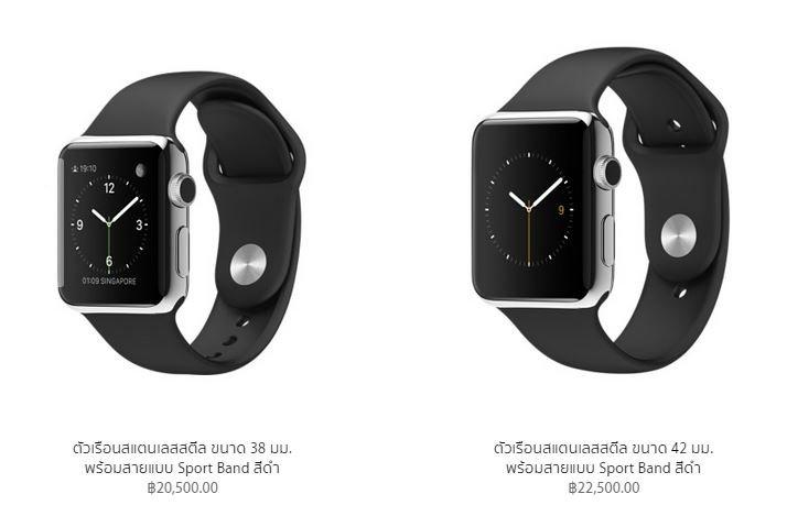 watch-002