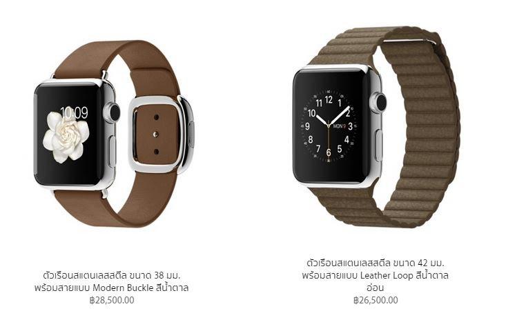 watch-008