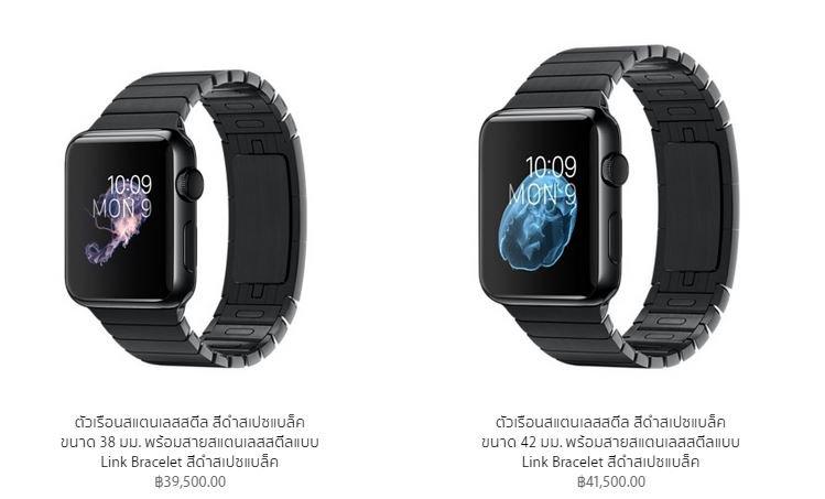 watch-010