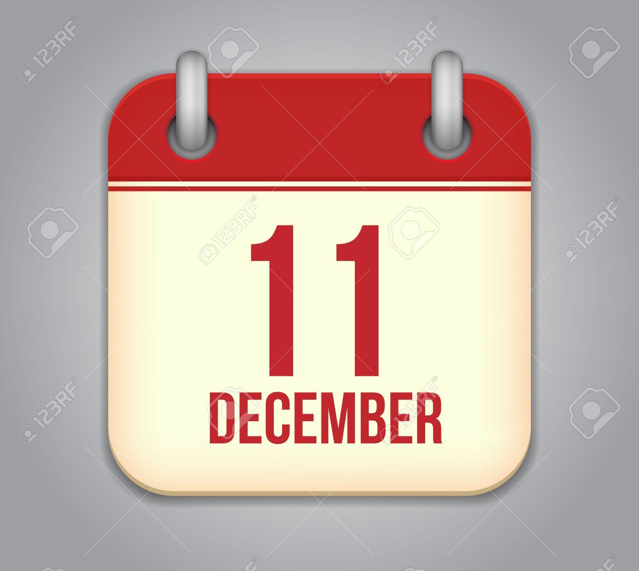 วันหยุด 11 ธันวาคม