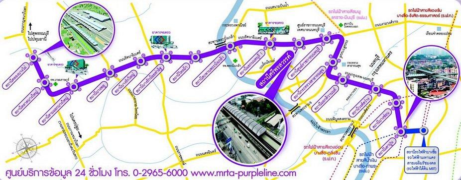 รถไฟฟ้าสายสีม่วง สถานี
