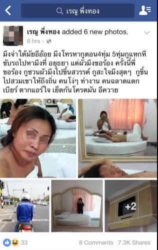 renu-puangthong-001