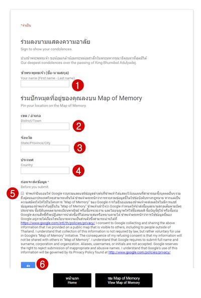 mapofmemory-002