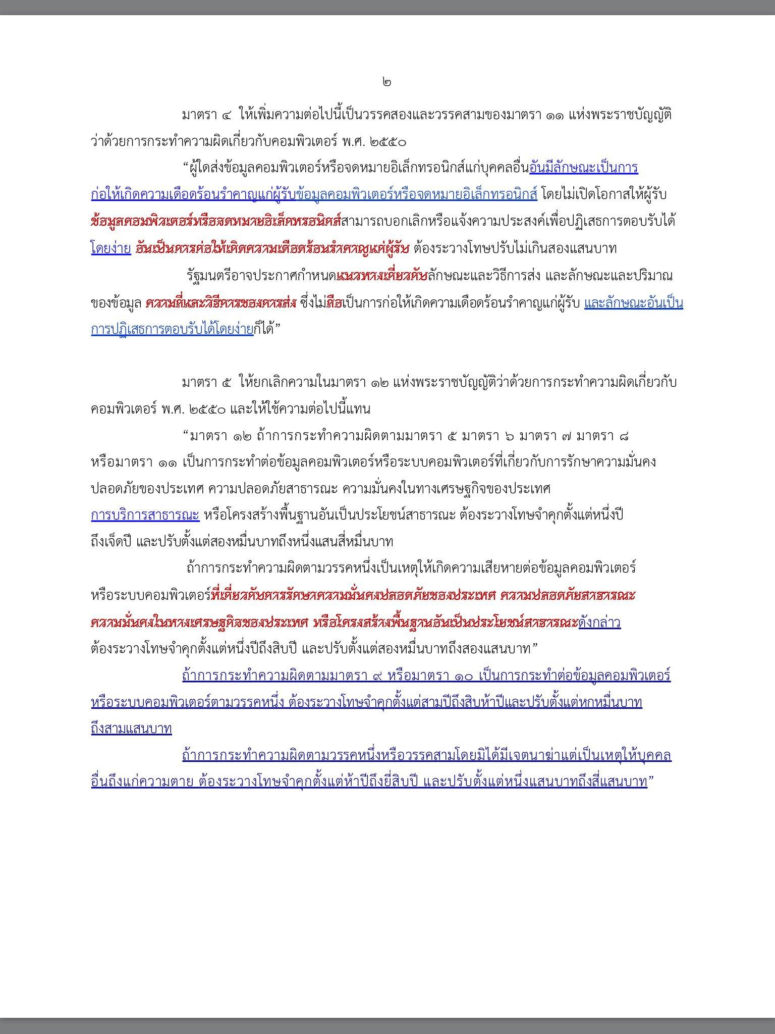 ed6ba53a-f6b7-45e3-a4f4-443aa373a0f7l0001